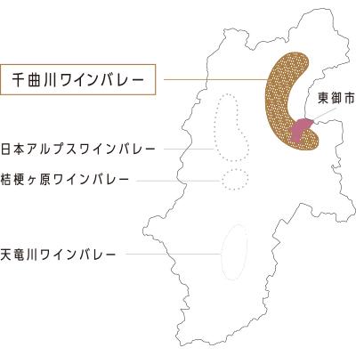 長野県ワインバレー