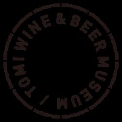 とうみワイン&ビアミュージアム